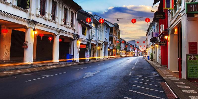 Old Town - The Yama Phuket